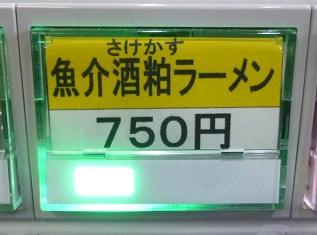057_20130402220636.jpg