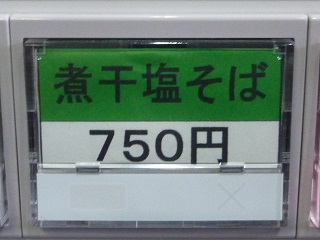 058_20130322025219.jpg