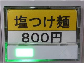 070_20130530000149.jpg