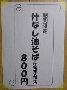 094_20130526004748.jpg