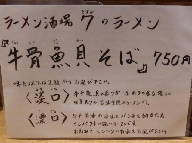 096_20130531200532.jpg