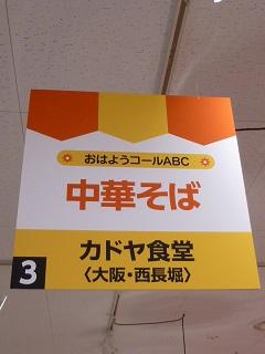 099_20130320232104.jpg