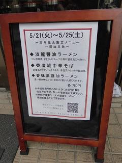 117_20130521192453.jpg