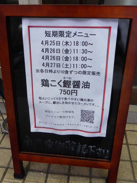 120_20130425012145.jpg