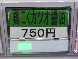 123_20130425012219.jpg