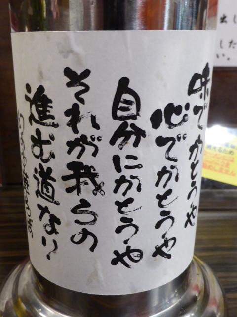 129_20130501231739.jpg