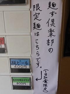 140_20130521060604.jpg