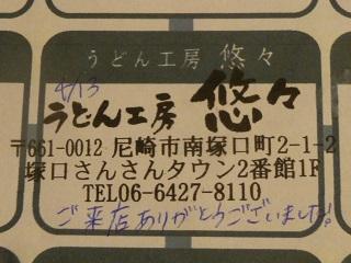 144_20130414003252.jpg