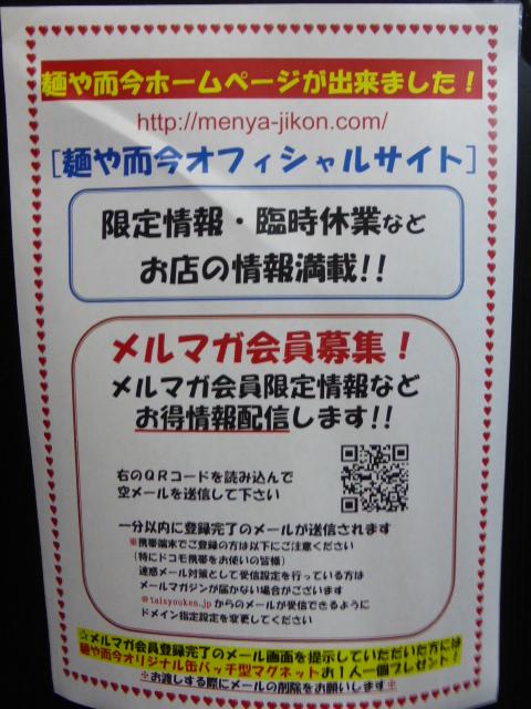 145_20130511001929.jpg