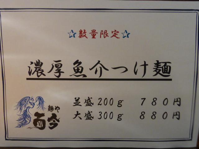 152_20130511001632.jpg