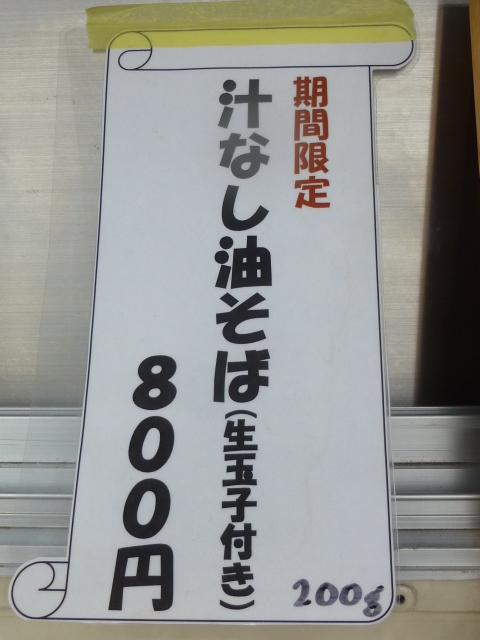 170_20130418011110.jpg