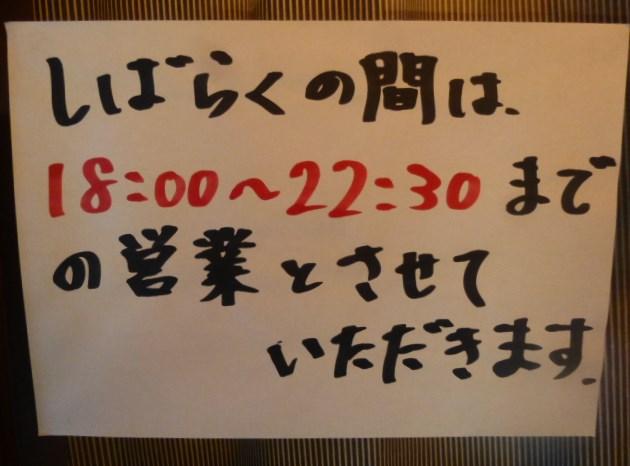 171_20130419222924.jpg