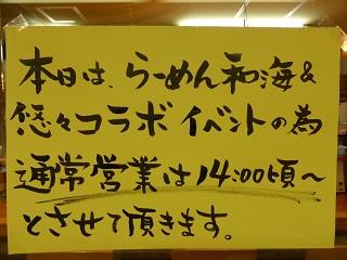 207_20130515211503.jpg
