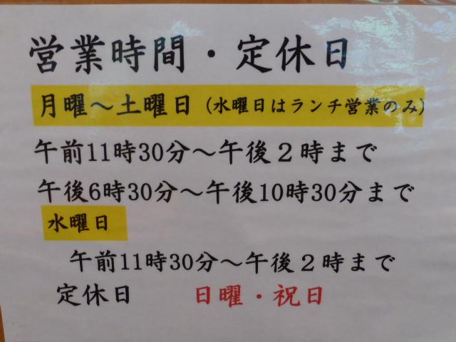 227_20130530202205.jpg