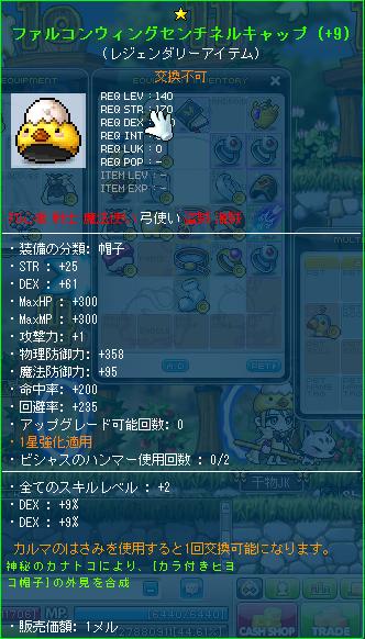 d870f628b6c01c2f68ddbecc82067cad.png