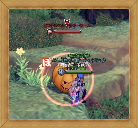 みんなかぼちゃになぁれ