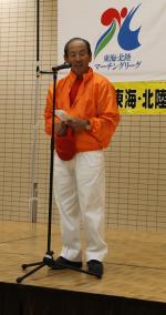 石川ウオーキング会長