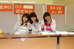 金沢福祉専門学校ボランティア