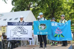 北海道マーチングリーグ