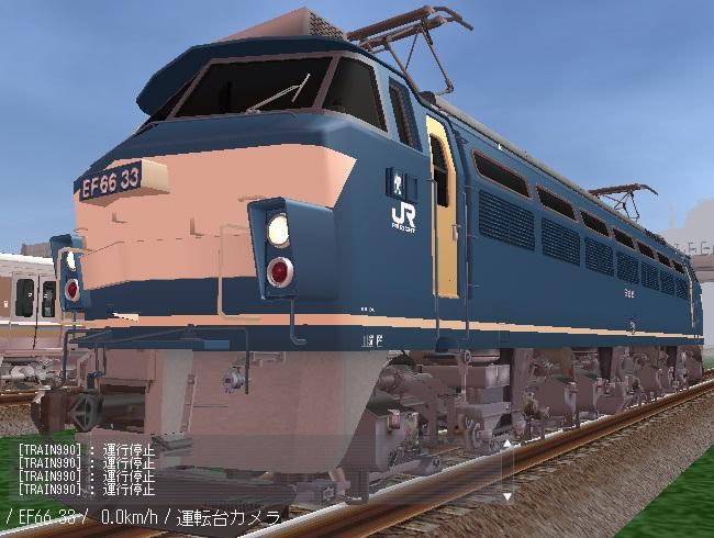 EF66 33 a