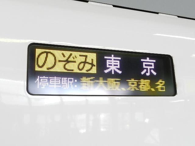DSCN0710.jpg