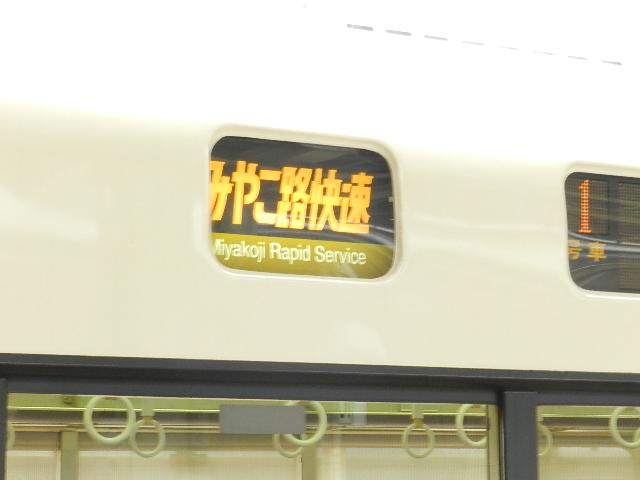 DSCN0711.jpg