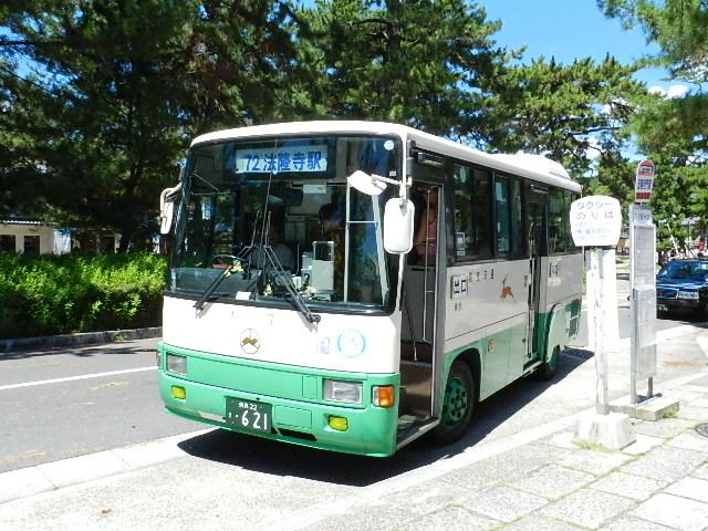 DSCN0756.jpg