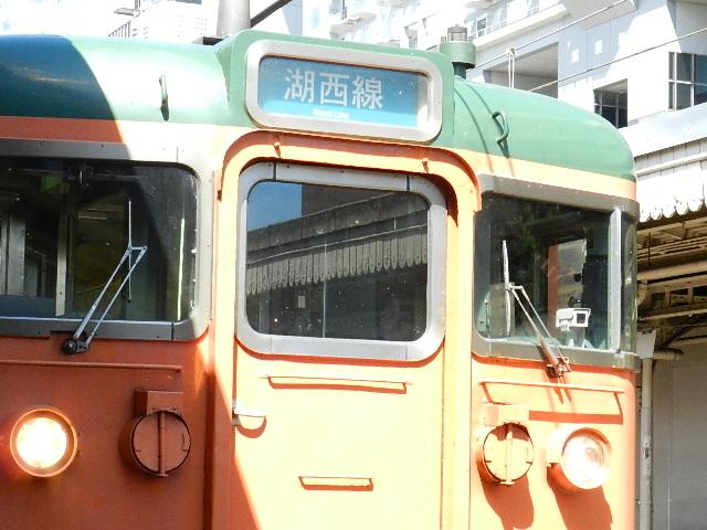 DSCN1192.jpg