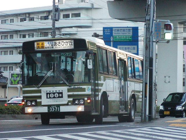 PA140330.jpg