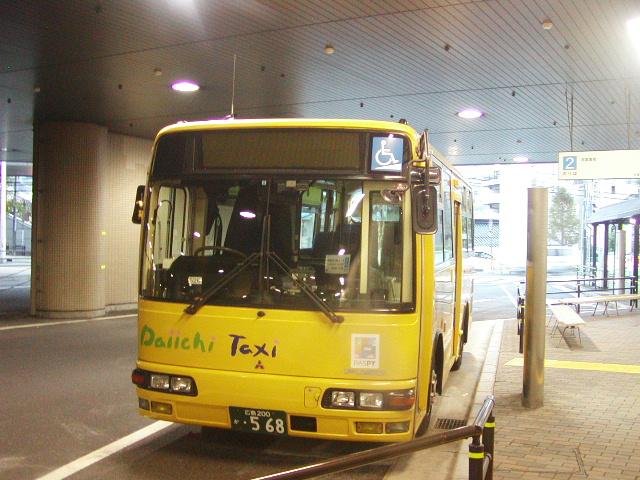 PA140351.jpg