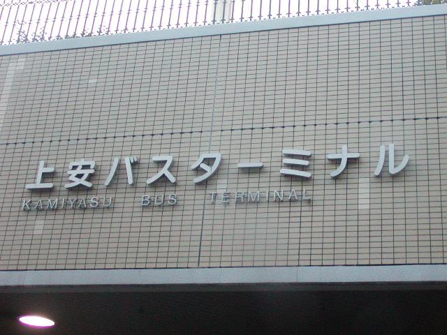 PA140354.jpg