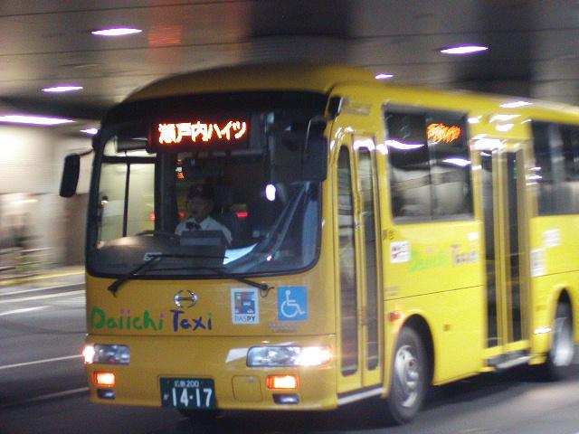 PA140356.jpg
