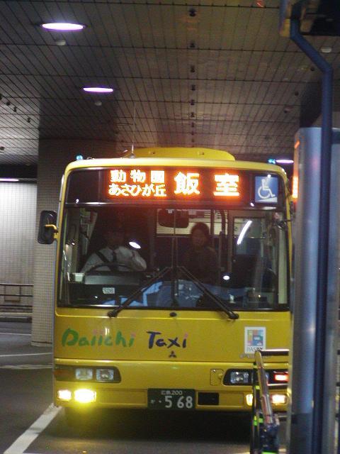 PA140358a.jpg