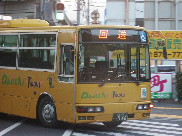 PA200509.jpg