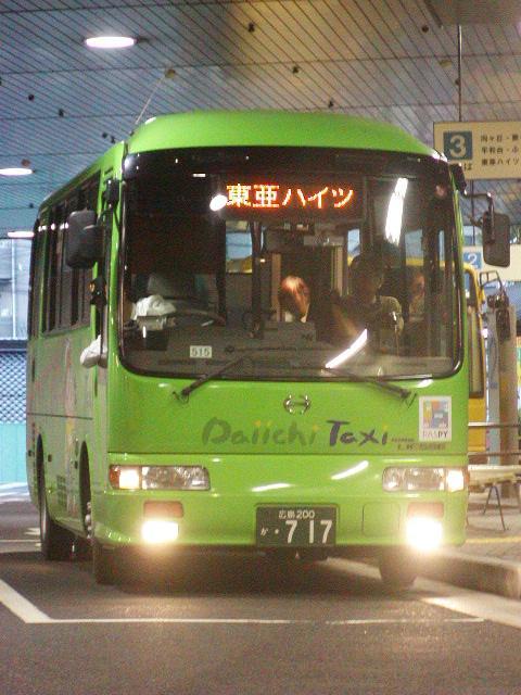 PA200515a.jpg