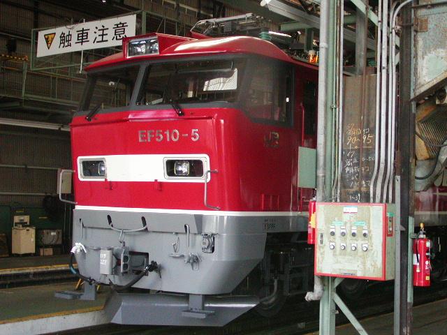 PA280204.jpg