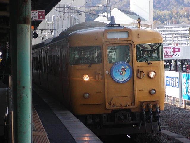 PB250843.jpg