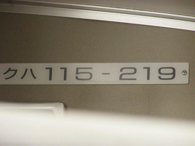 PB250964.jpg