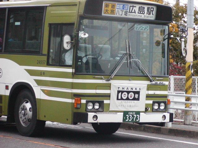 PC051065.jpg