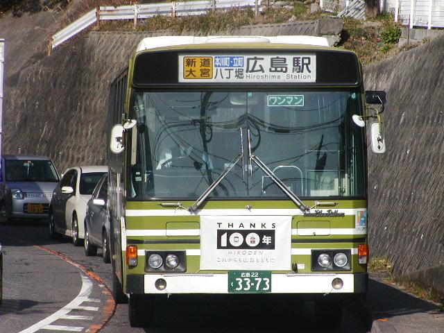 PC161164.jpg