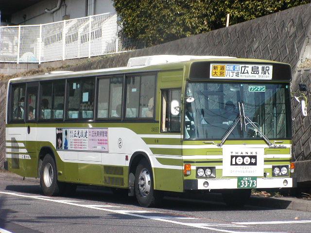 PC161166.jpg