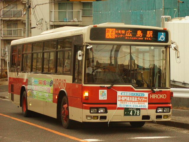 PC161173.jpg