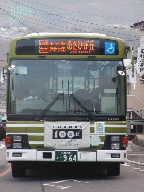 PC171177a.jpg