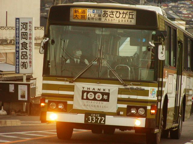 PC240060.jpg