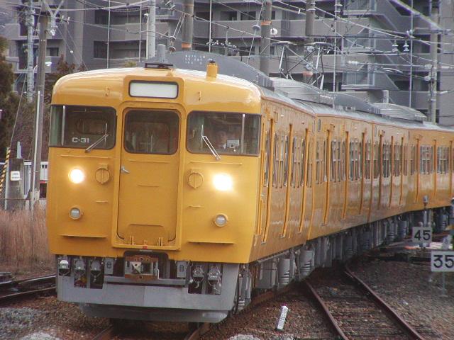 PC310300.jpg