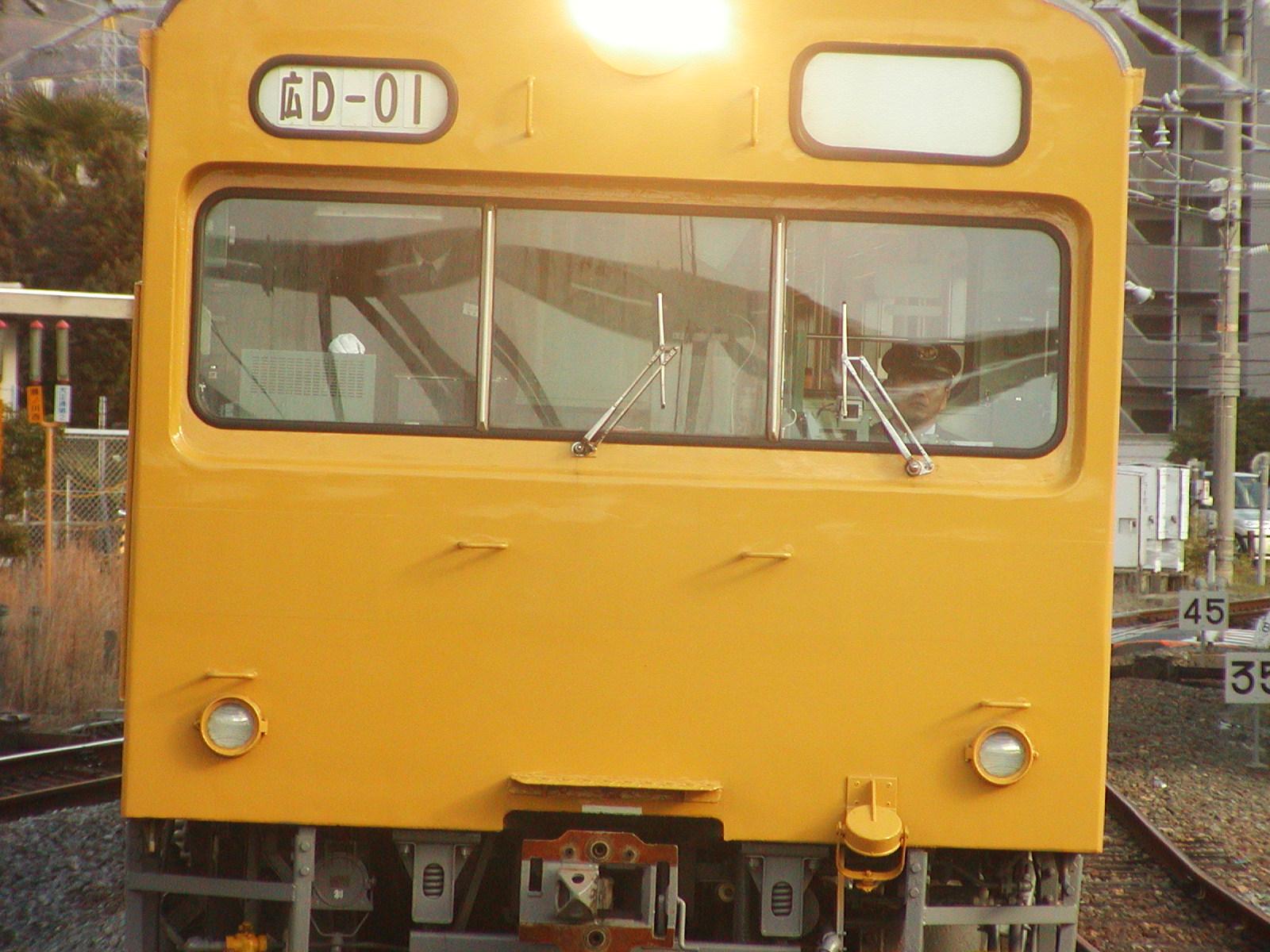 PC310311.jpg