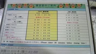 東京都庁舎1-10