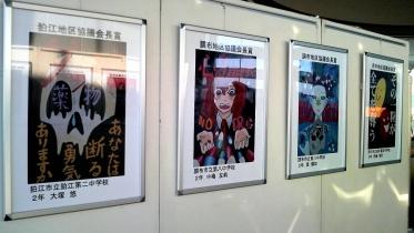 東京都庁舎1-22