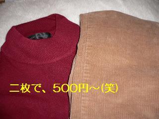 pr250.jpg