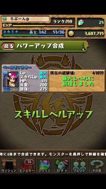 2012120902.jpg